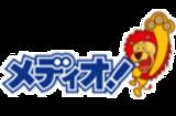 ヴァンガードショップファイト(スタンダード)開催しました!!【#メディオ!沖新】