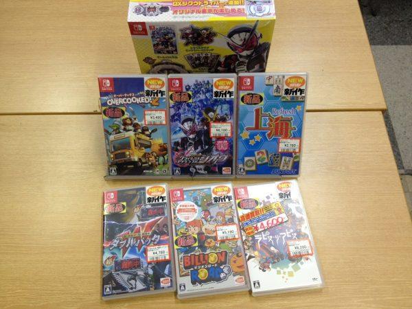 新作TVゲーム11月29日発売