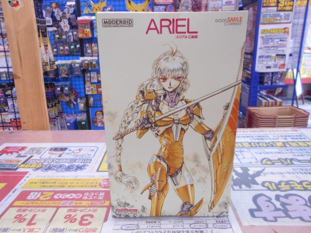 笹本祐一氏原作のSF小説『ARIEL』より、メインメカ「ARIEL<エリアル>」がプラキットとして立体化!!【めでにし新作情報】