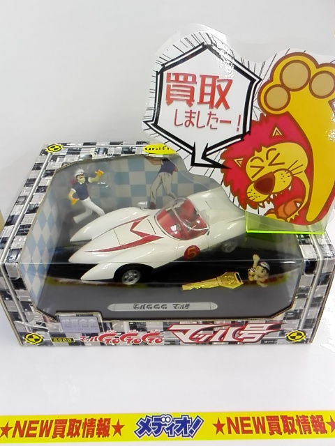 マッハGOGO!マッハGOGO!マッハGOGOGO-!ギミック満載の脅威の車!そうそれがマッハ号なのだぁー!(音速では走らないよ?)/#メディオ!沖新