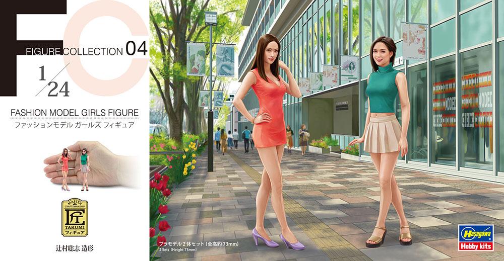カーモデルを彩る女性フィギュア「ファッションモデル ガールズ フィギュア」本日入荷(≧∇≦)/ 車と女性は男のロマン、どのカーモデルと並べるか悩みますね・・・