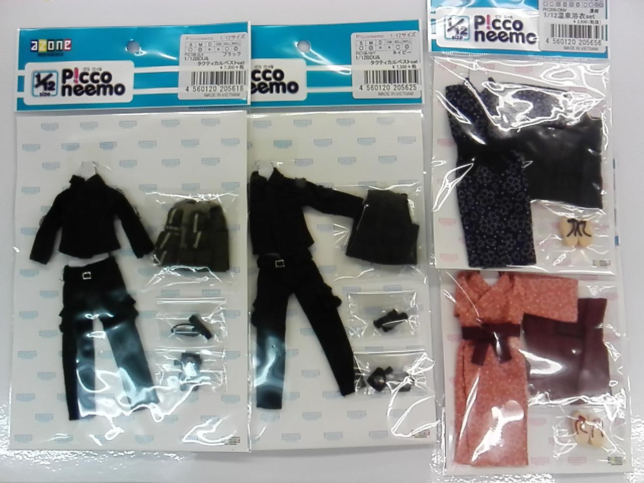 アゾン1/12サイズドール衣装いろいろ入荷しました!!【#メディオ!沖新】