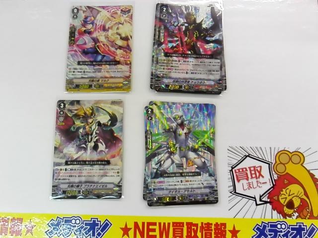 カード入荷情報②DM、VG、最新カード入荷!#メディオ!沖新店