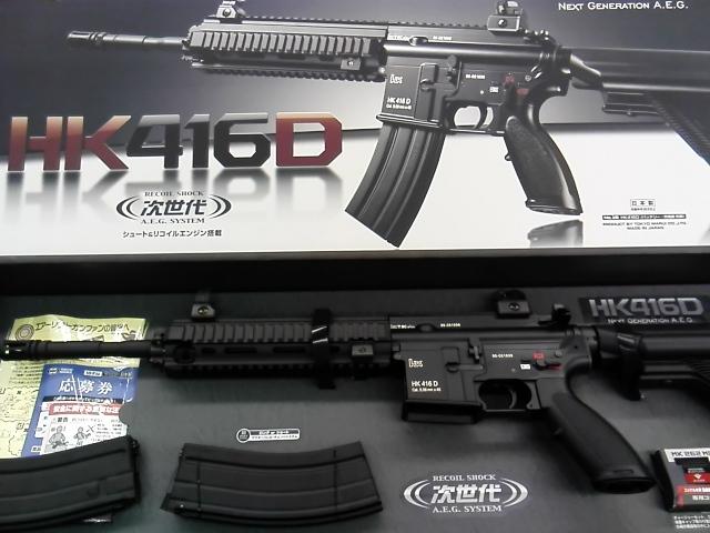 次世代銃をはじめ、スコープやダットサイト他いろいろとエアガン関連商品買取しましたー!/(#メディオ!沖新)