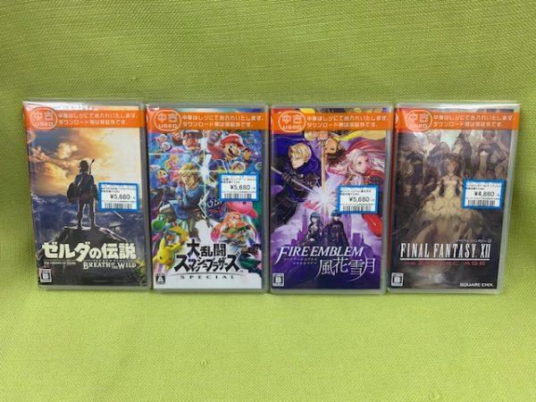 スイッチなゲームソフト買い取りました!「大乱闘スマッシュブラザーズSPECIAL」「ファイアーエムブレム風花雪月」など(=゚ω゚)ノ