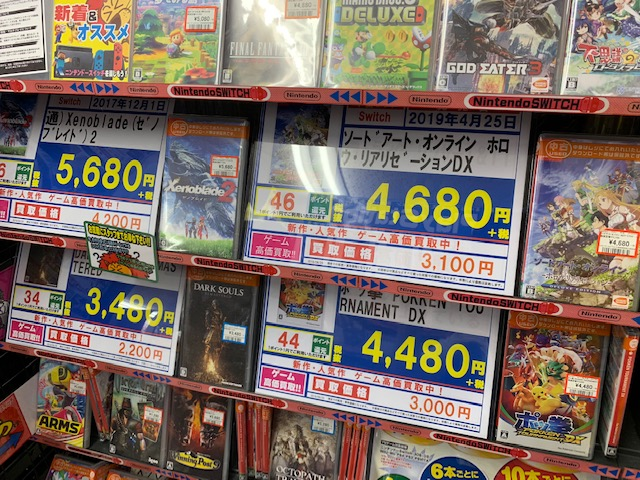 『プライスダウン!』入りました!!(=゚ω゚)ノ PS4「SEKIRO:SHADOWS DIE TWICE」 スイッチ「ポッ拳トーナメントDX」 など多数タイトルがお買得!!!