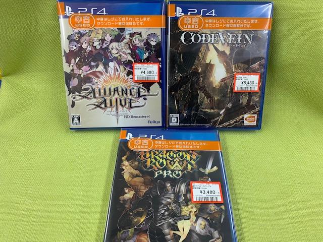 PS4なゲームソフト買い取りました!「アライアンス・アライブ HDリマスター」「コードヴェイン」「ドラゴンズ・クラウン プロ」!!(=゚ω゚)ノ