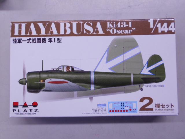 【メディオ!西市】新商品入荷! PLATZ 1/144 陸軍一式戦闘機 隼Ⅰ型