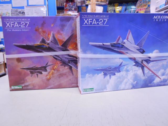 【再入荷!】コトブキヤ 1/144 XFA-27 1/144 XFA-27〈For Modelers Edition〉(ACE COMBAT INFINITY)【メディオ!西市】