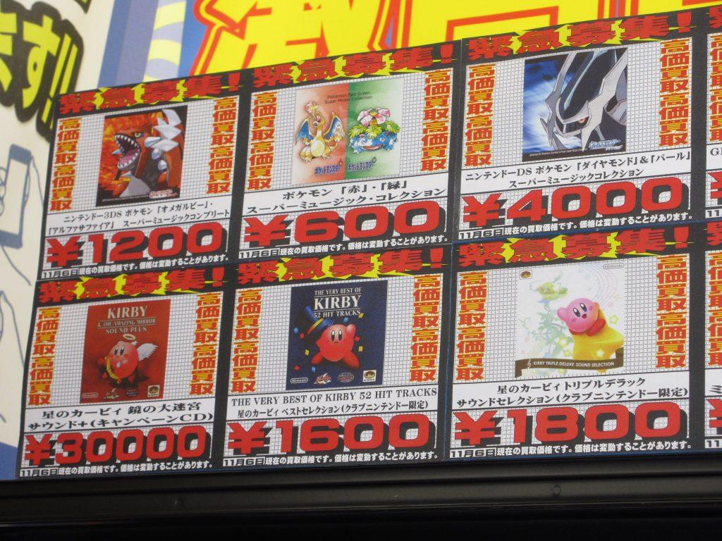『メディオ!西市店』映像&音楽コーナー買取強化情報ヽ(*´∇`)ノ