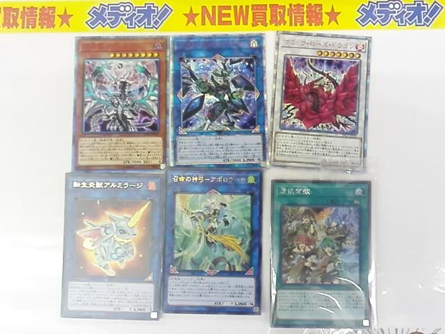 メディオ!沖新店カード、フィギュアの買取情報です!