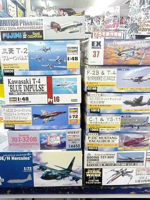 11/30 プラモ買取情報!!②~スケールモデル(飛行機)いろいろ買取させて頂きました!!~【#メディオ!沖新】