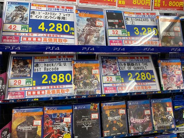 『プライスダウン!』入りました!!(=゚ω゚)ノ スイッチ「実況パワフルプロ野球」 PS4「.hack//G.U. Last Recode」 など多数タイトルがお買得!!!