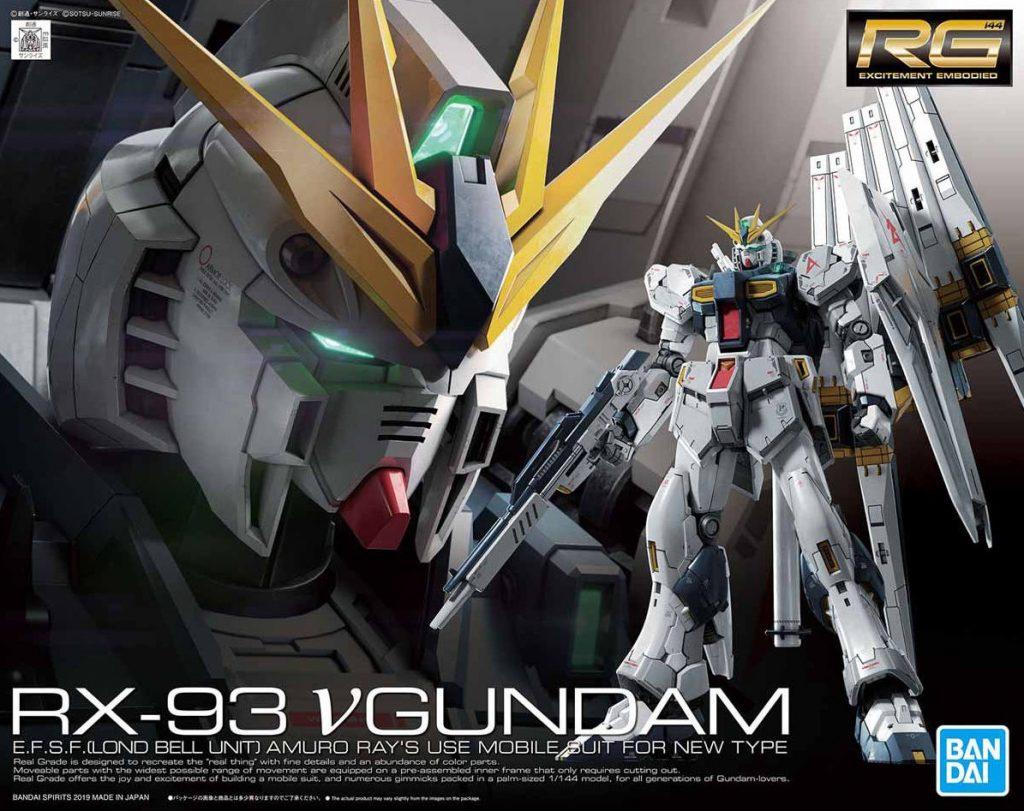 「RG 1/144 ν ガンダム」再入荷!!!