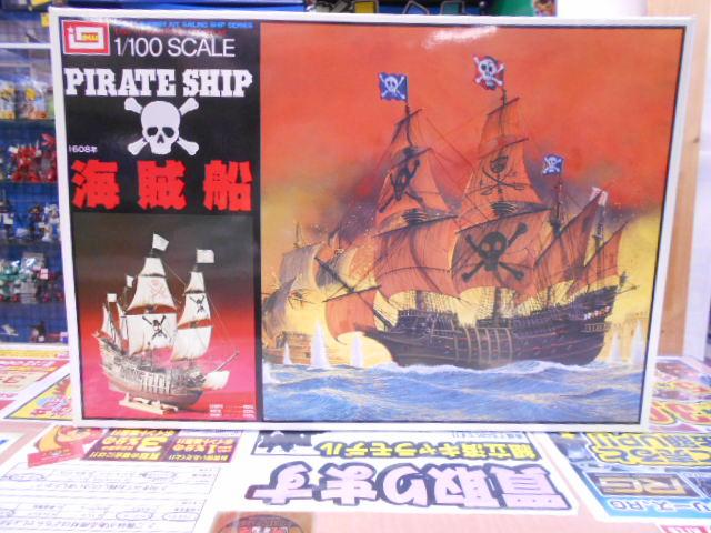 海賊船のプラモデル買い取りました!