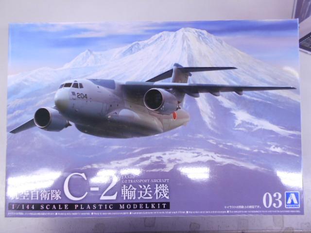 アオシマの 航空自衛隊 C-2輸送機が入荷しました!