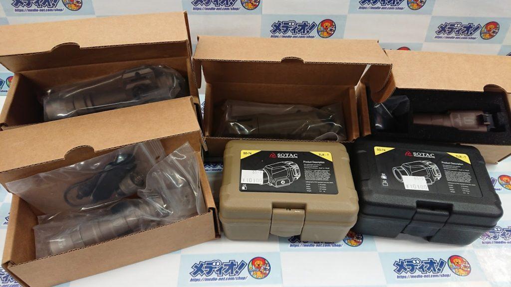 エアガンオプションパーツ、各種ライト入荷