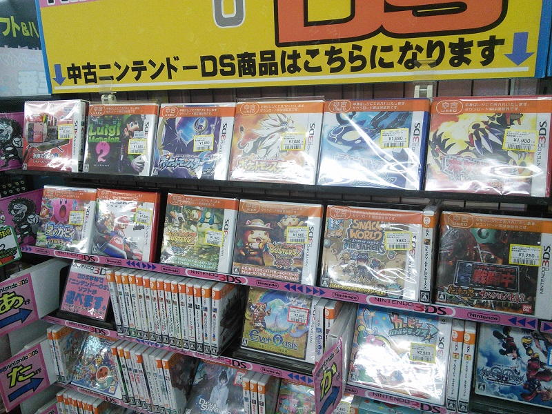 TVゲーム『プライスダウン』!!(=゚ω゚)ノ お買得品多数!!