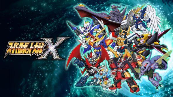 任天堂switch「スーパーロボット大戦X」販売中