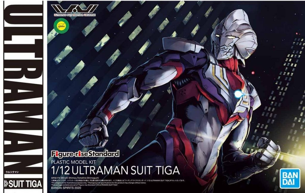 ULTRAMAN SUIT TIGA 絶賛販売中