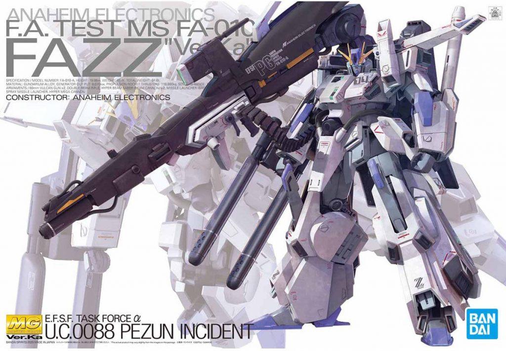 「MG 1/100 FAZZ Ver.Ka」2月15日発売