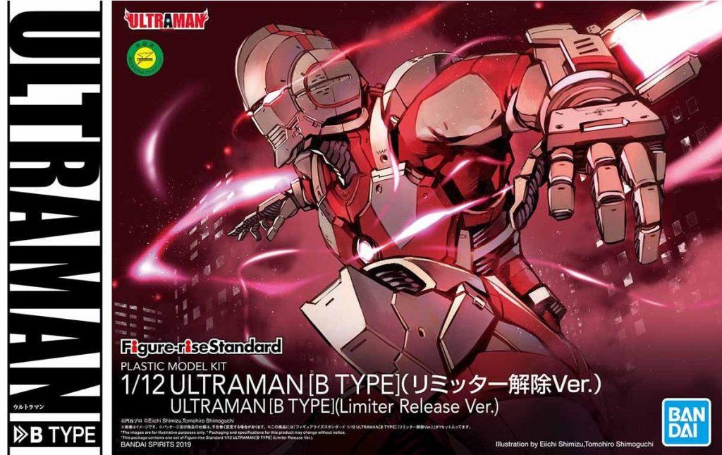 Figure-rise Standard ULTRAMAN 入荷