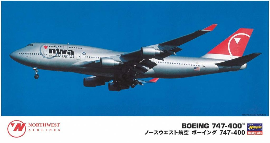 ノースウエスト航空 ボーイング 747-400 発売