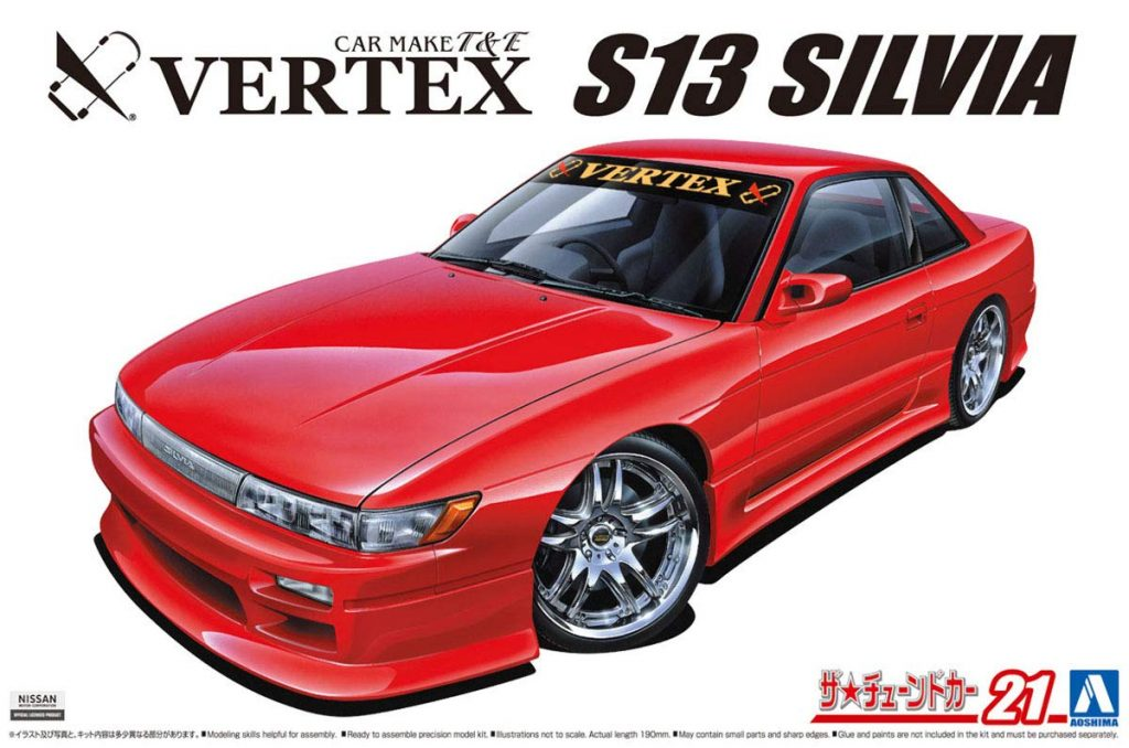 VERTEX PS13 シルビア '91 入荷