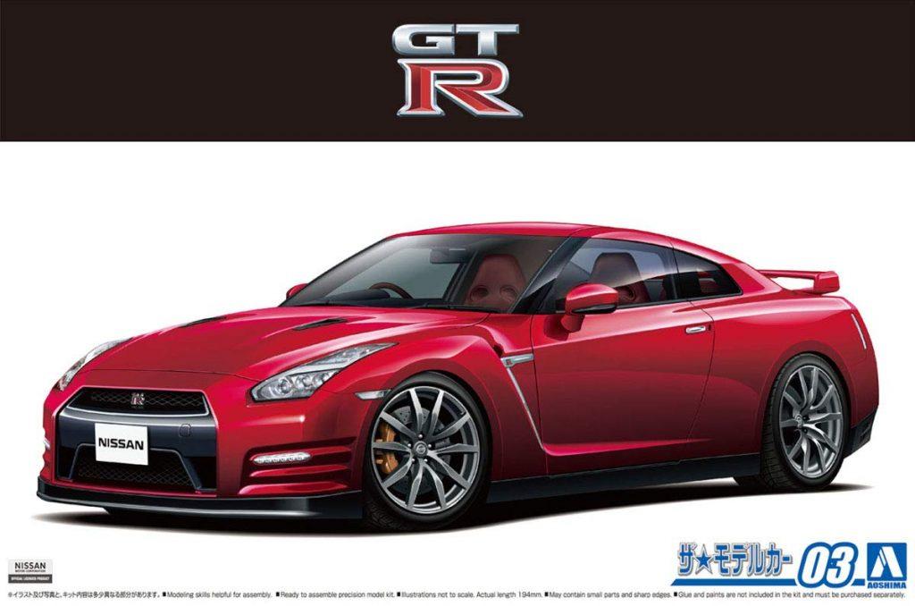 ザ・モデルカーシリーズから種類の「GTR」発売