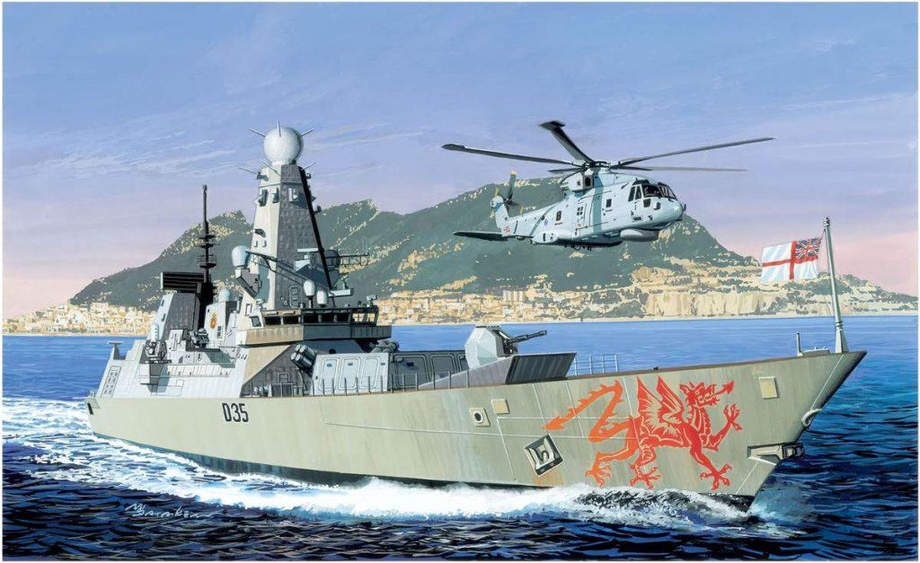 現用イギリス海軍 45型駆逐艦 H.M.S.ドラゴン 入荷
