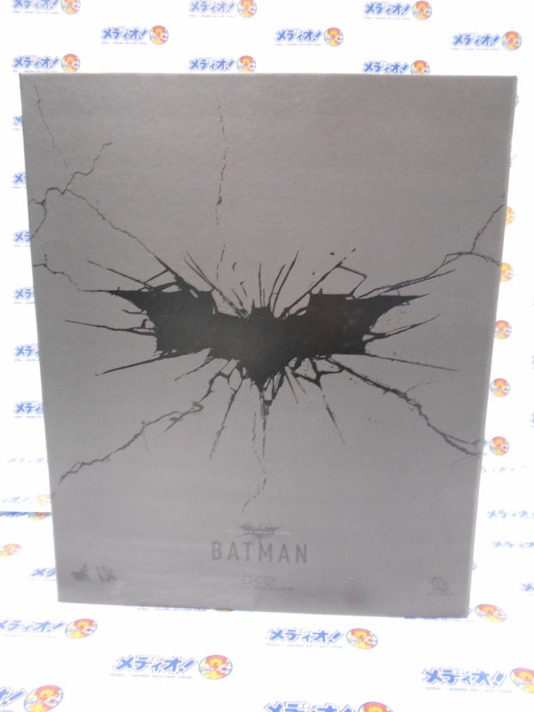 MMPDX「バットマン」を買い取りました!
