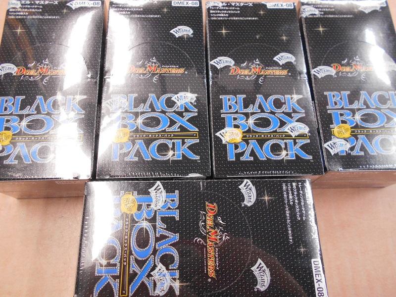 デュエマ 謎のブラックボックスパック 再入荷しました!