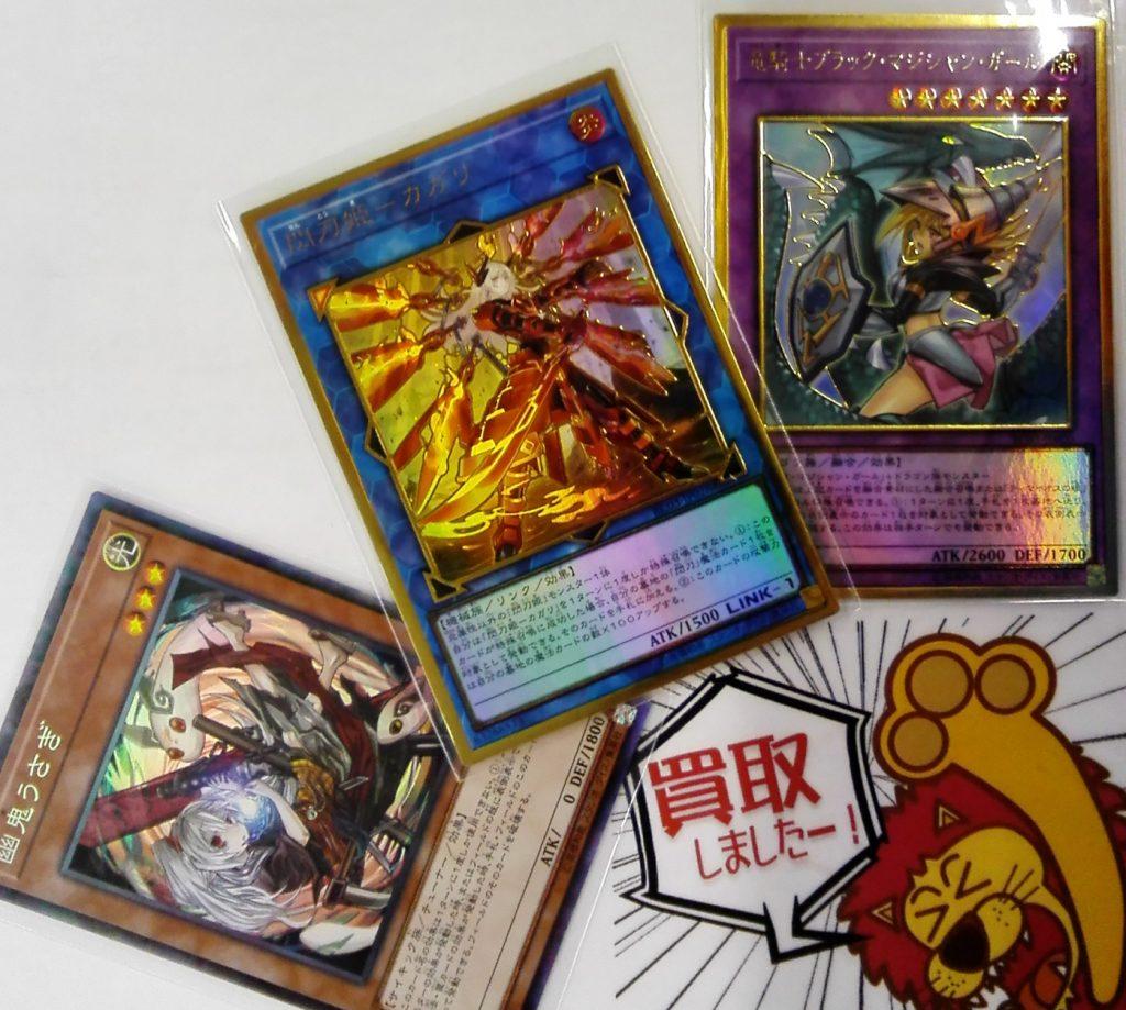遊戯王カードレアリティーコレクションカード買取致しました!!
