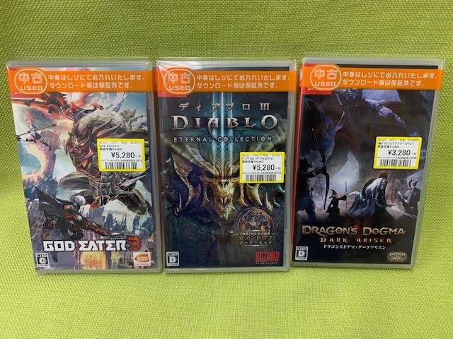 スイッチなゲームソフト買い取りました!(=゚ω゚)ノ