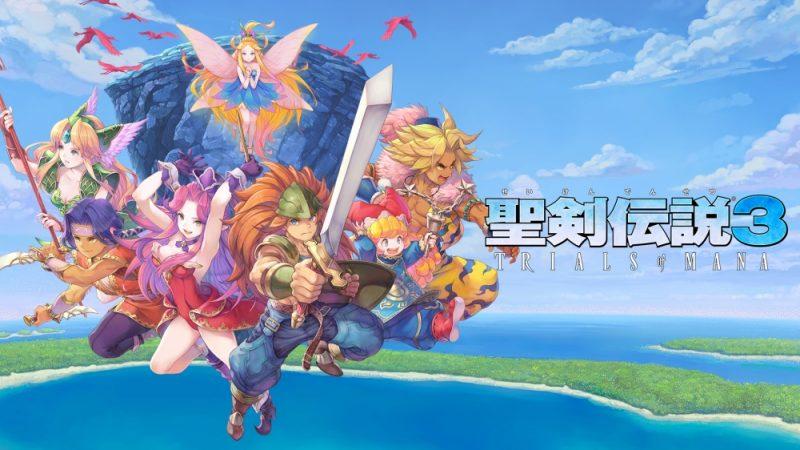 【予約でpt10%】PS4/スイッチ「聖剣伝説3 トライアルズ オブ マナ」予約受付中!!