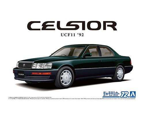 「トヨタ UCF11 セルシオ4.0C仕様Fパッケージ '92」入荷