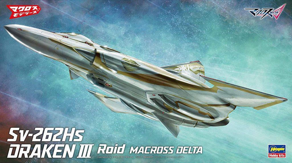 「Sv-262Hs ドラケンIII ロイド機 `マクロスΔ` 」入荷