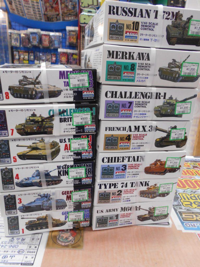ラジコン戦車 再入荷!