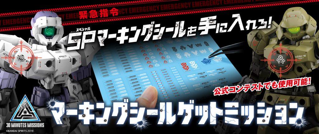 メディオ!沖新店「30MM」コーナーを見よ!!