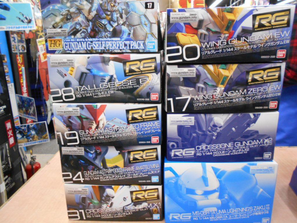 HG、RGシリーズ買い取りました!