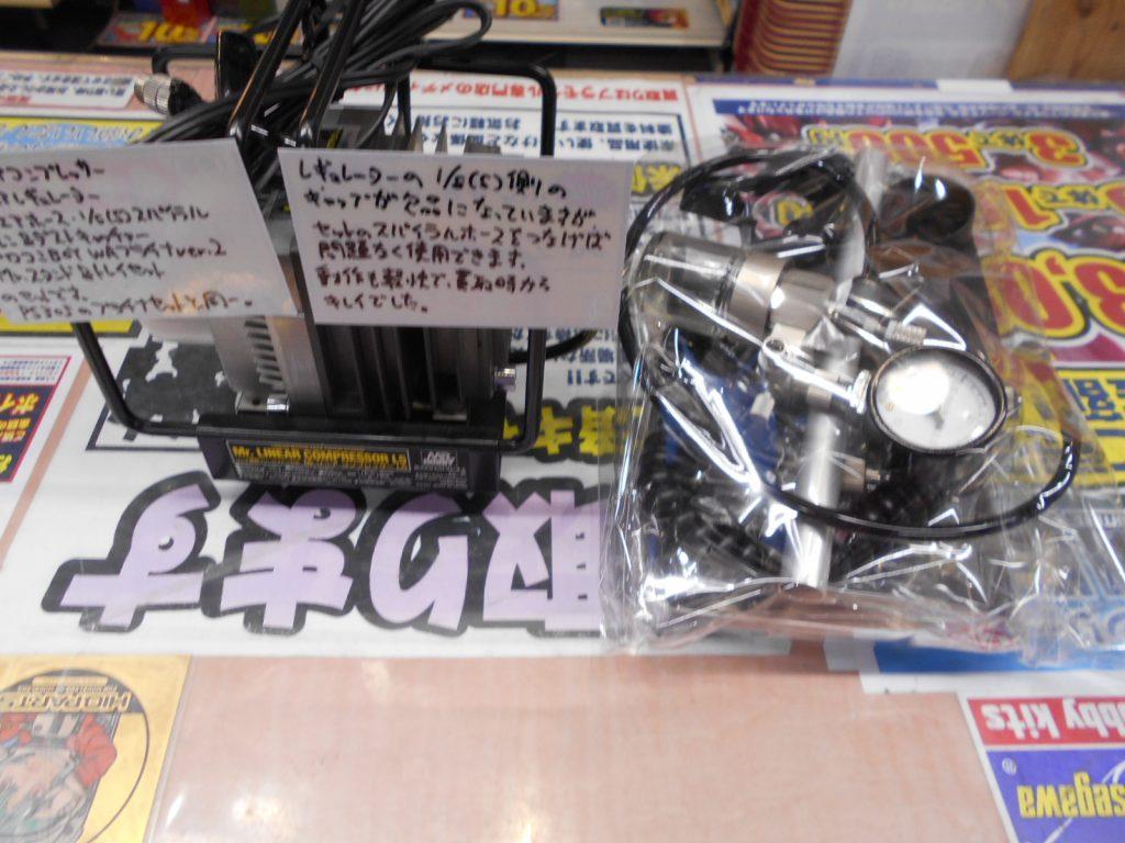 コンプレッサーセット買い取りました!