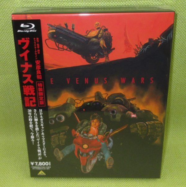 映像&音楽コーナー「入荷情報」2020/4/7ヽ(*´∇`)ノ