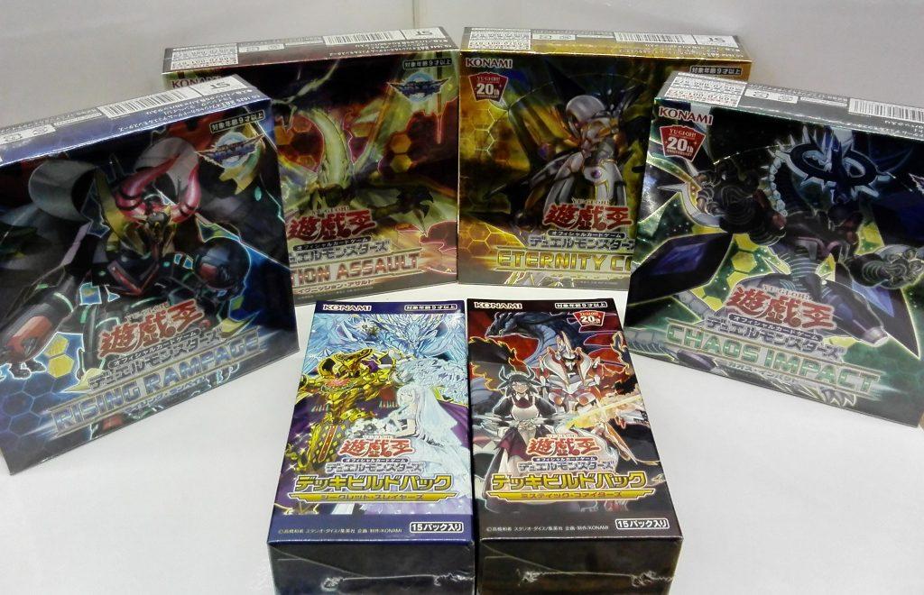 遊戯王カード 再入荷いたしました!!!