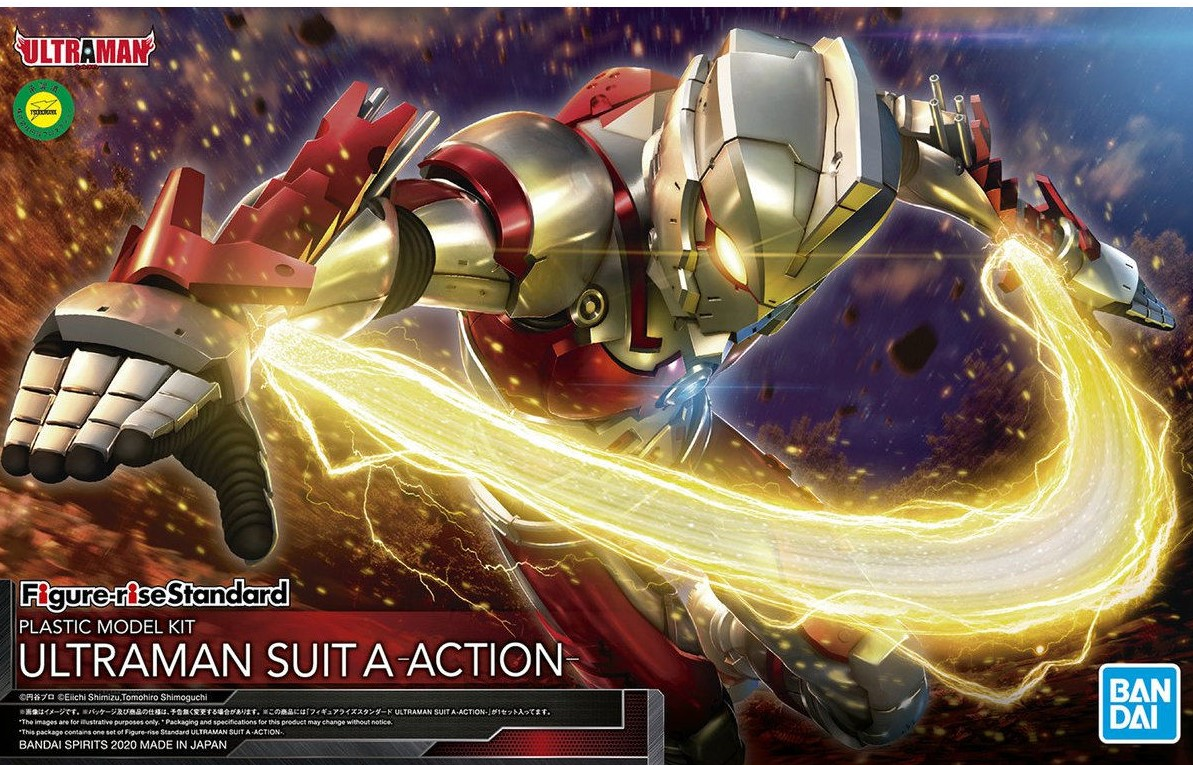 ULTRAMAN SUIT A -ACTION- 入荷