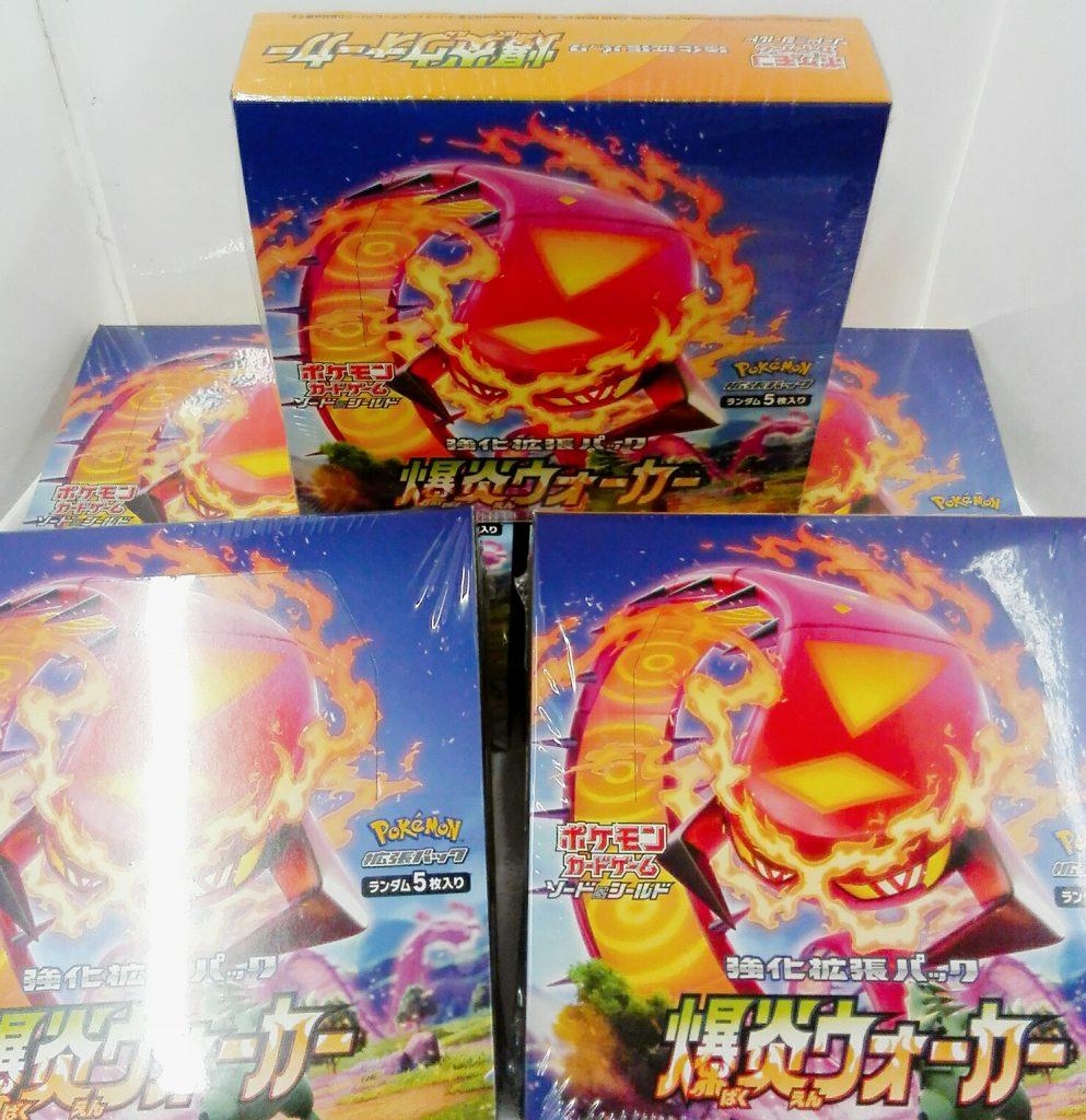 ポケモンカード 爆炎ウォーカー まだまだカードあります!