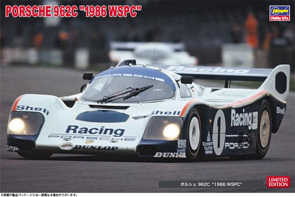 「ポルシェ 962C `1986 WSPC` 」入荷