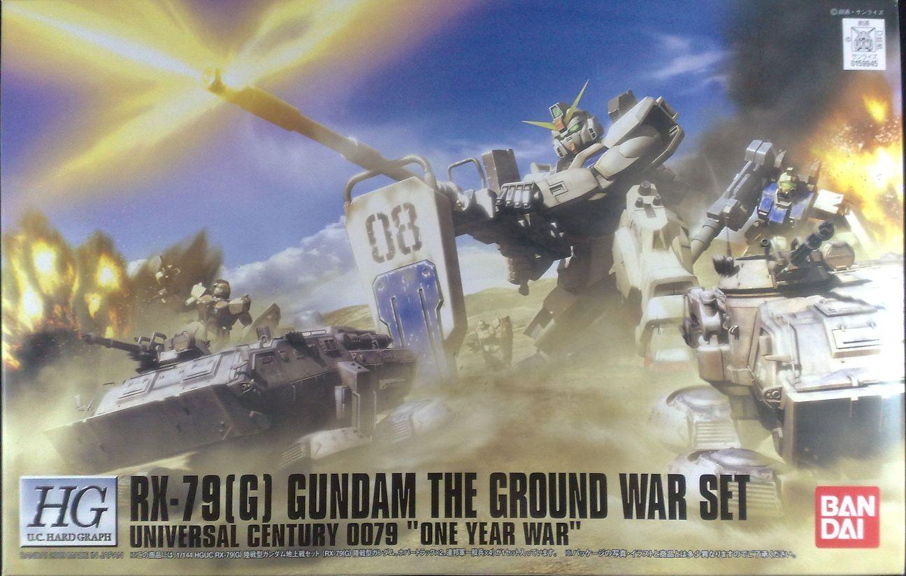 「陸戦型ガンダム 地上戦セット」再入荷
