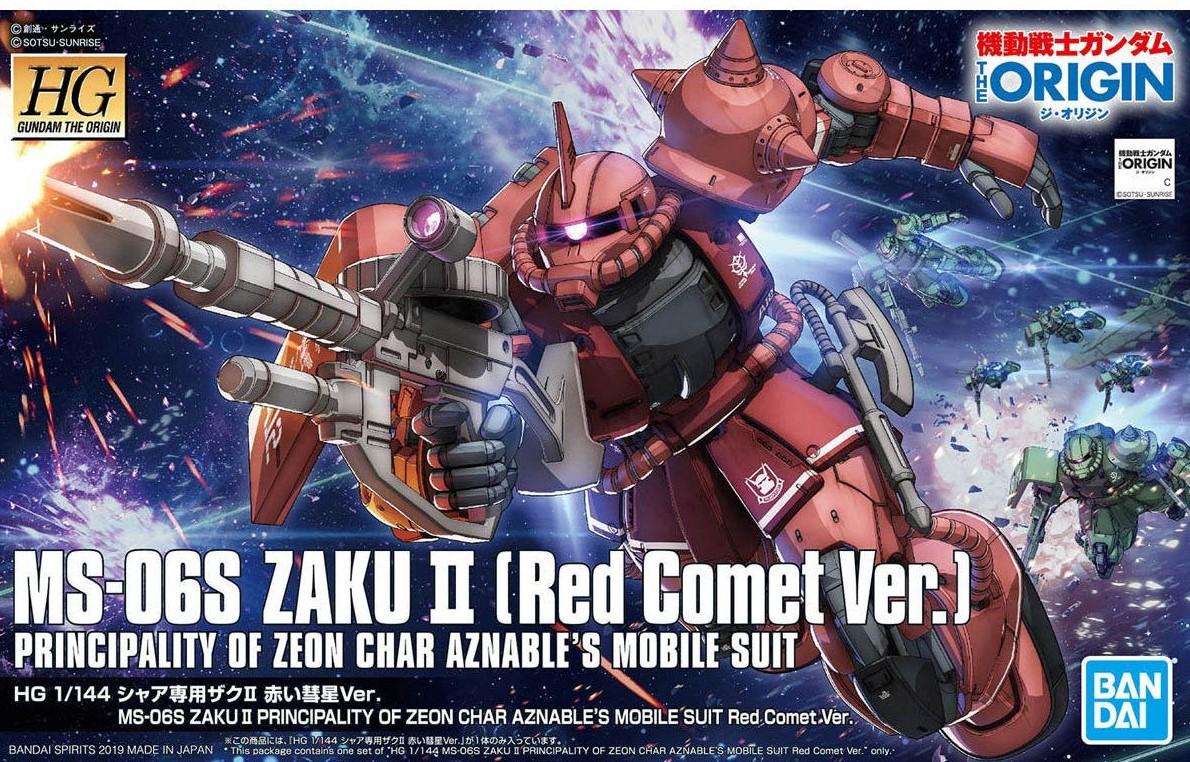 「HG シャア専用ザクII 赤い彗星Ver.」再入荷