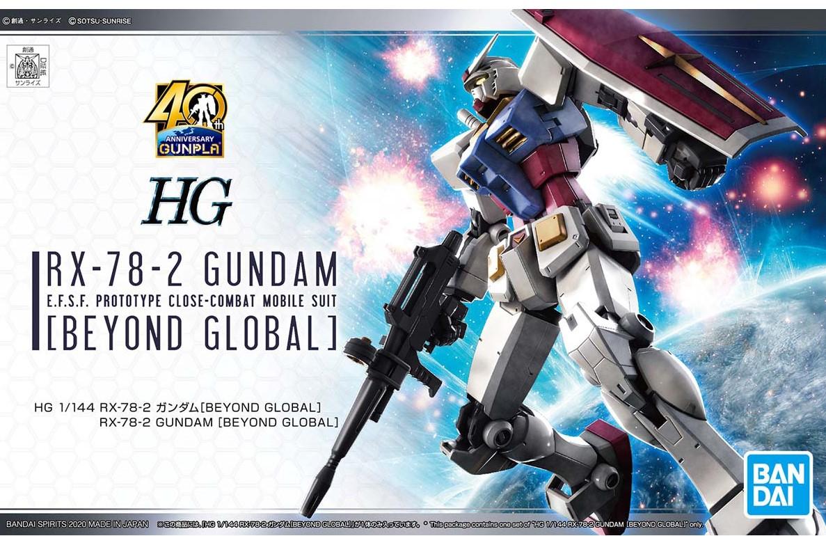 HG 1/144 RX-78-2 ガンダム [BEYOND GLOBAL] 再販入荷