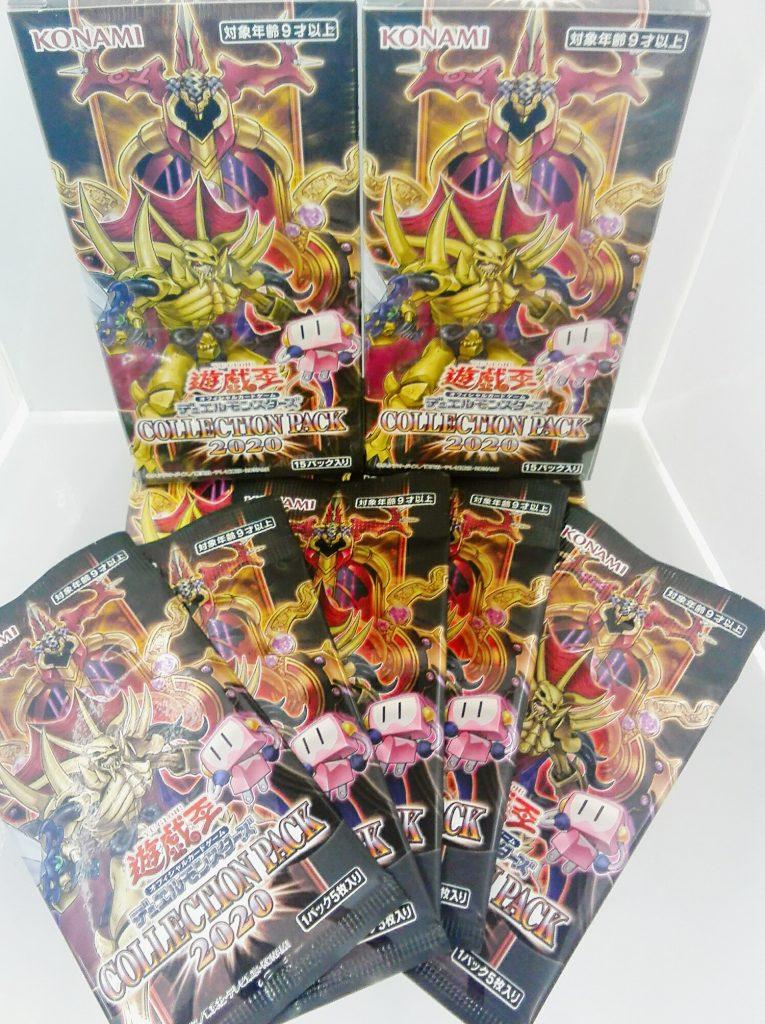 遊戯王 最新弾 コレクションパック2020